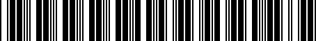 Barcode for 000061125P